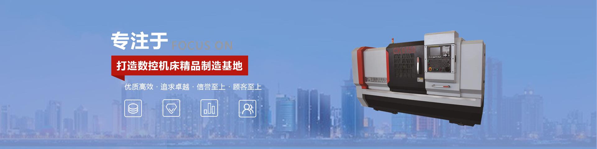 聊城鑫泰机床有限公司,高精度齿轮,工业机器人自动化