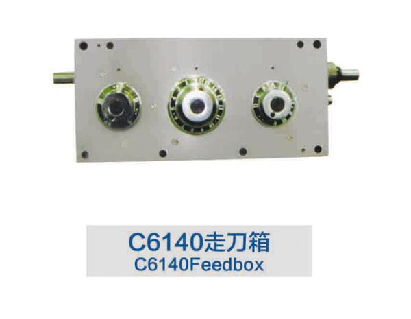 C6140走刀箱