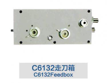 C6132走刀箱