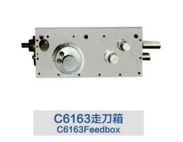 浙江C6163走刀箱