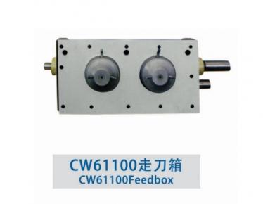 CW61100 travel tool box